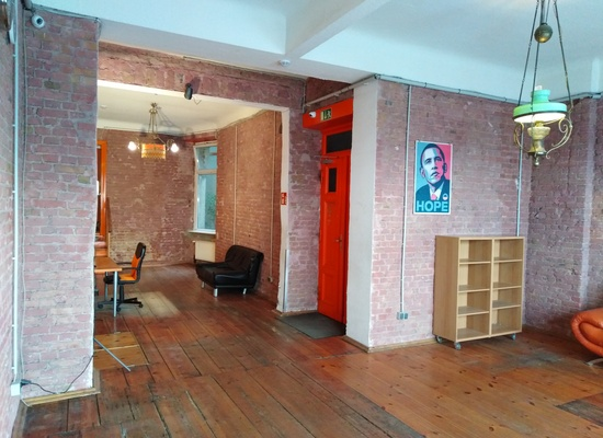 Startup Office in Charlottenburg - 2050 Kalt